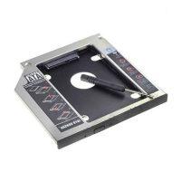 BOX HDD 2.5 CADDY BOX SLIM