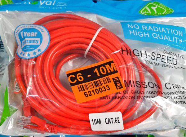 Patch Cord Cat6 10M | کابل شبکه 10 متری Cat6