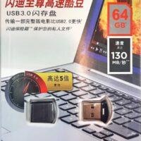 Flash SanDisk Ultra Fit 64GB USB3.0