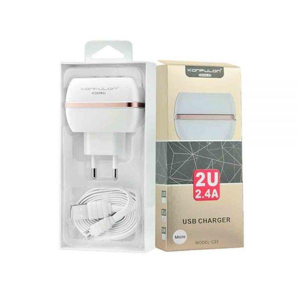 Konfulon Gold Dual USB Charger C23