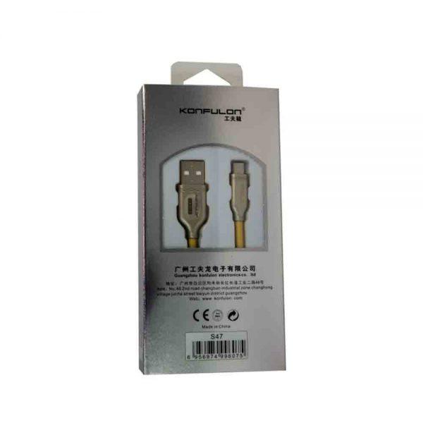Konfulon Metal Micro usb Cable S47