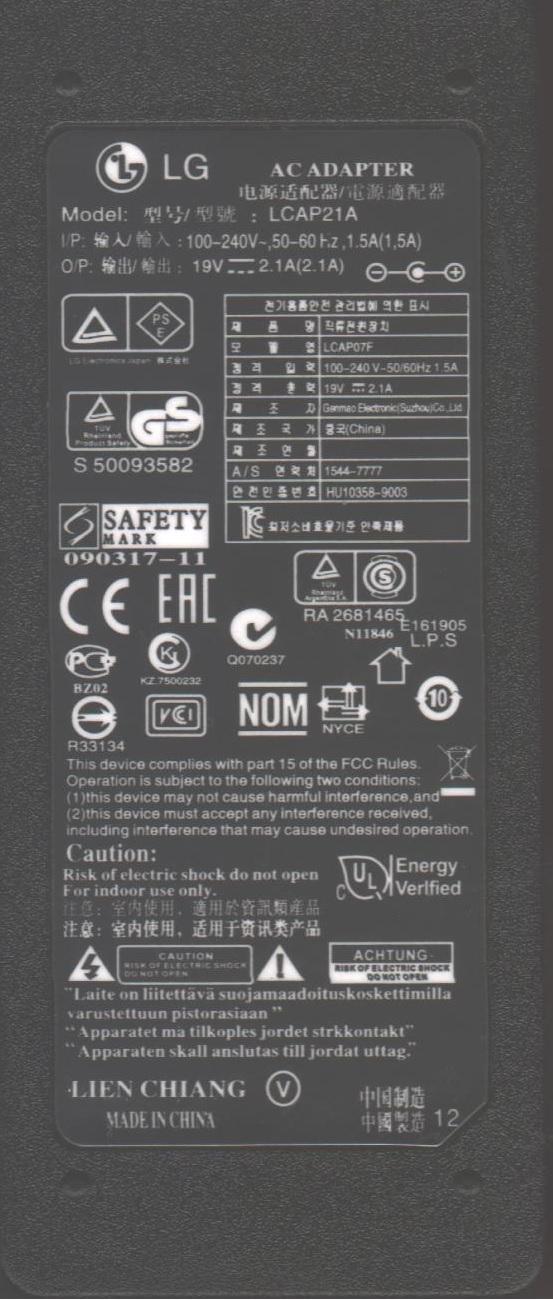 LG Monitor Adapter