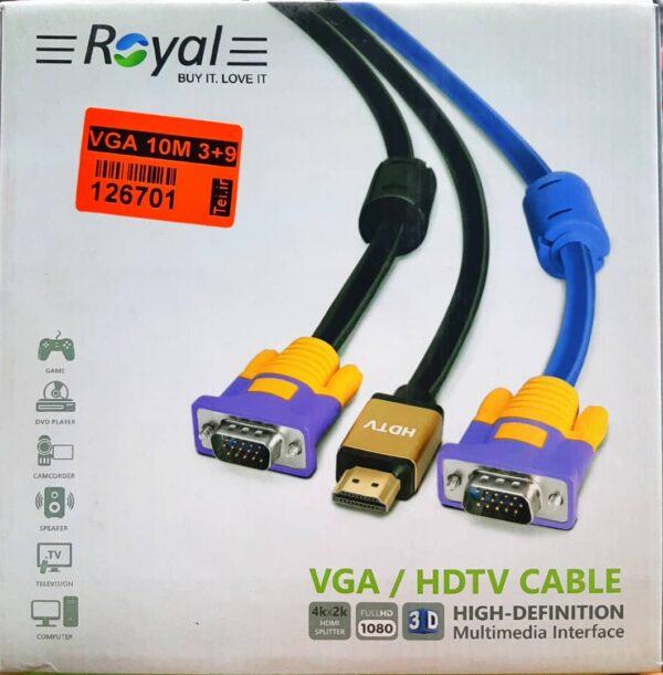 VGA 10M Royal