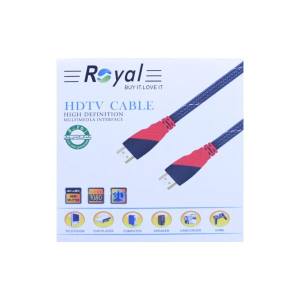 HDMI 20M Royal