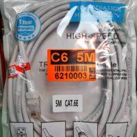 Patch Cord Cat6 5M | کابل شبکه 5 متری Cat6