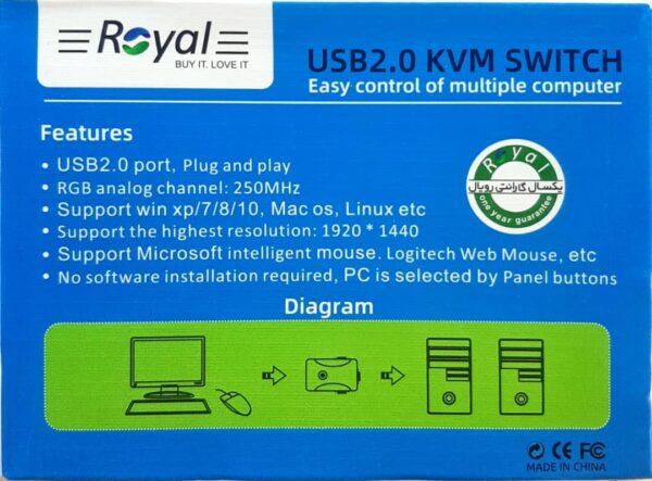 KVM 2Port USB