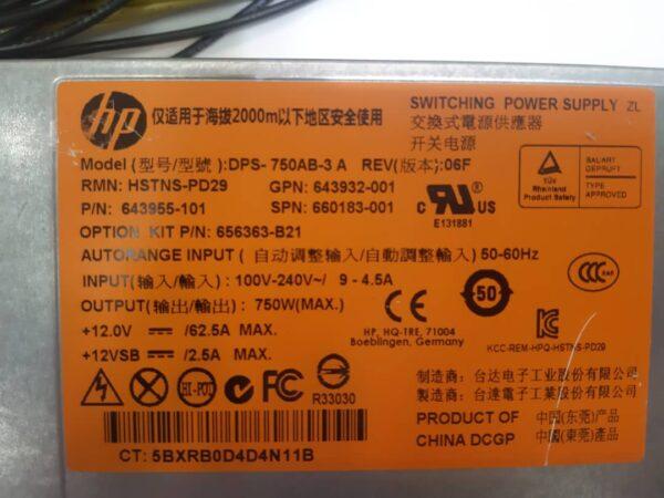 پاور ۷۵۰ وات واقعی HP مخصوص ریگ ماینر